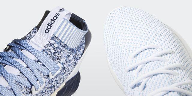 Adidas Tubular | Free shipping at Graffitishop