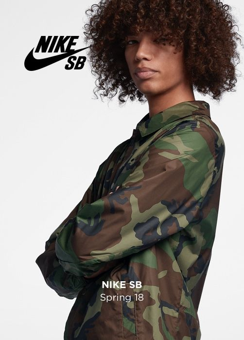 NIKE SB Spring 18
