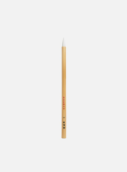 Calligraphy Brushes Zig Kumadori Brush Small