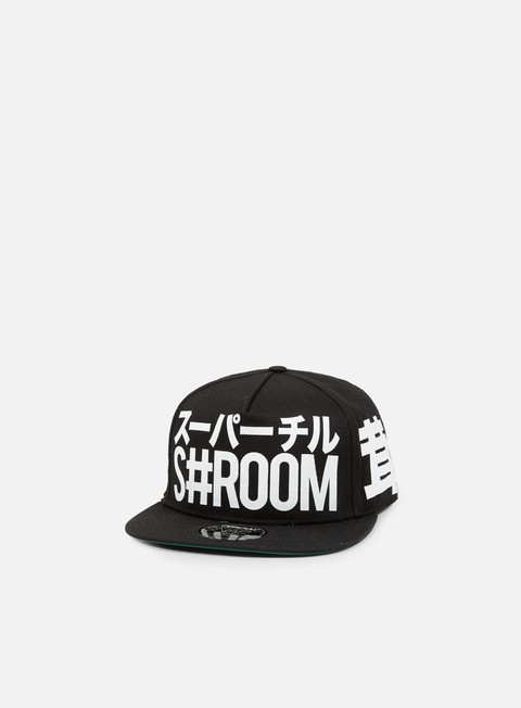 cappellini official shroom snapback black