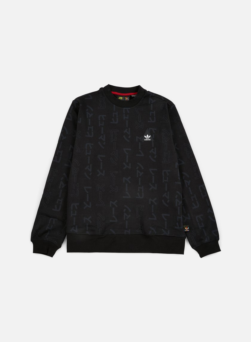 Adidas Originals - Pharrell Williams Hu Race Crewneck, Black