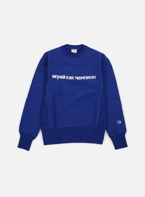 felpe champion reverse weave speak easy crewneck blue