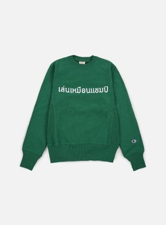 Champion - Reverse Weave Speak Easy Crewneck, Green