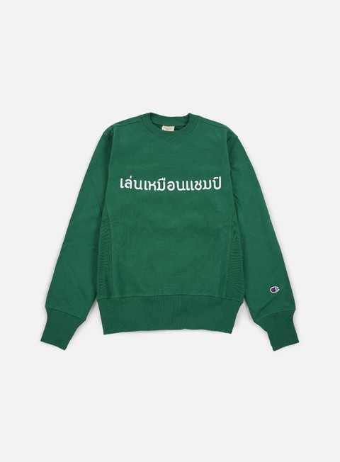 felpe champion reverse weave speak easy crewneck green