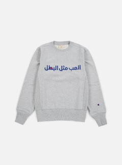 Champion - Reverse Weave Speak Easy Crewneck, Heather Grey