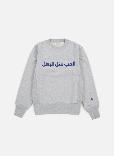 Crewneck Sweatshirts Champion Reverse Weave Speak Easy Crewneck