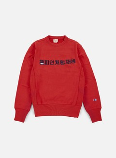 Champion - Reverse Weave Speak Easy Crewneck, Red
