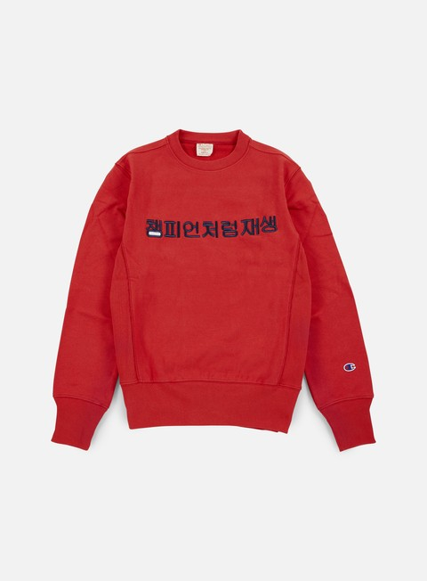 felpe champion reverse weave speak easy crewneck red