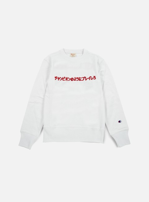 felpe champion reverse weave speak easy crewneck white