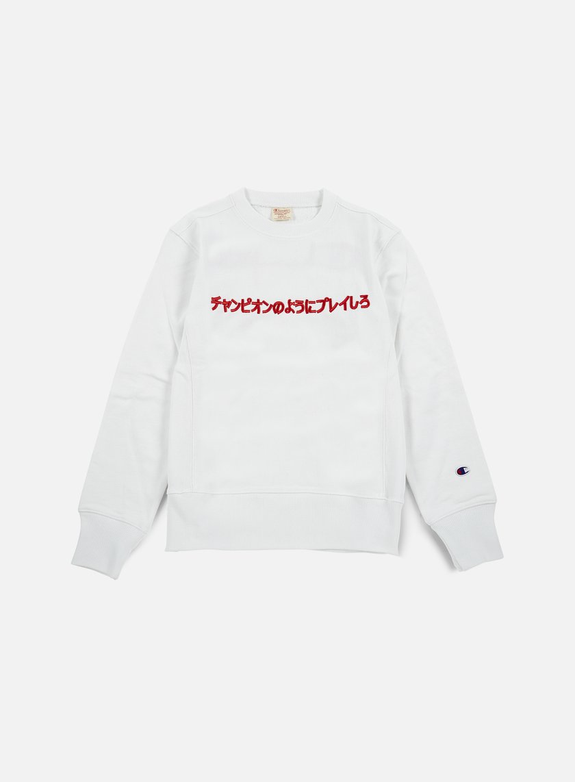 Champion - Reverse Weave Speak Easy Crewneck, White