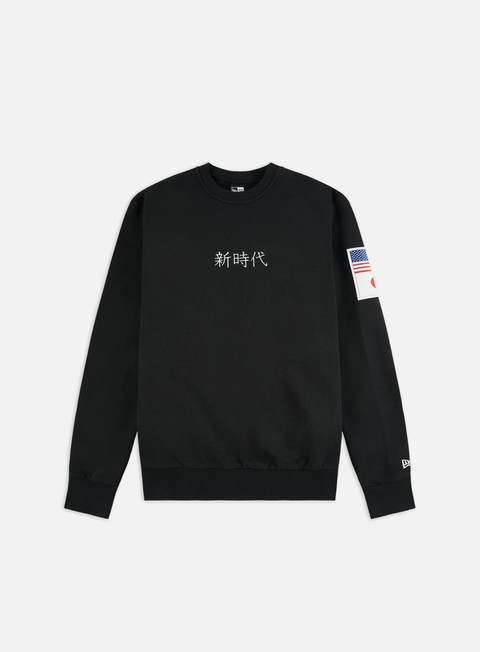 Felpe Girocollo New Era Far East Crewneck