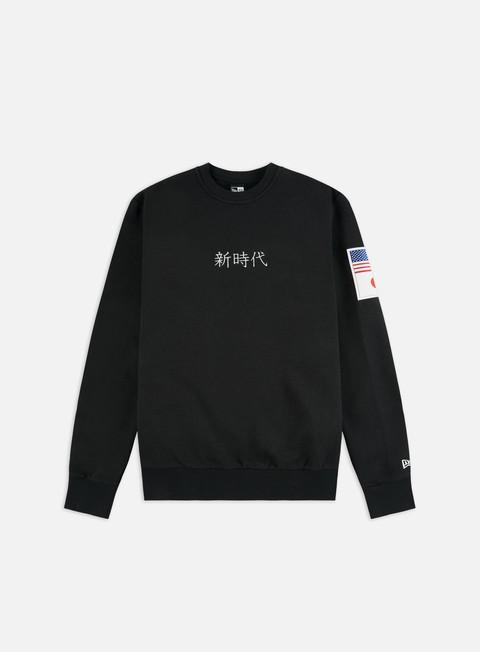 Sale Outlet Crewneck Sweatshirts New Era Far East Crewneck