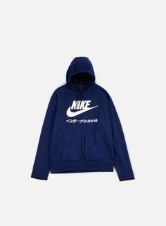 Nike - International Hoodie, Binary Blue 1