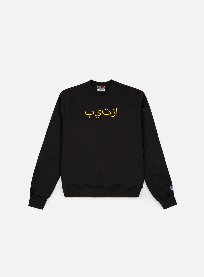 Pizza Skateboards Pizlam Champion Crewneck