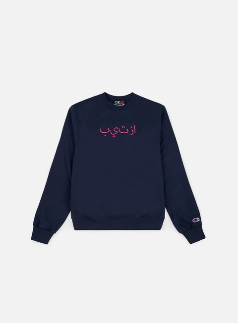 felpe pizza skateboards pizlam champion crewneck navy