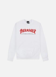 Thrasher - Godzilla Crewneck, White