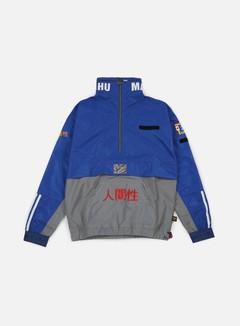Adidas Originals Pharrell Williams Hu Race HZ Jacket