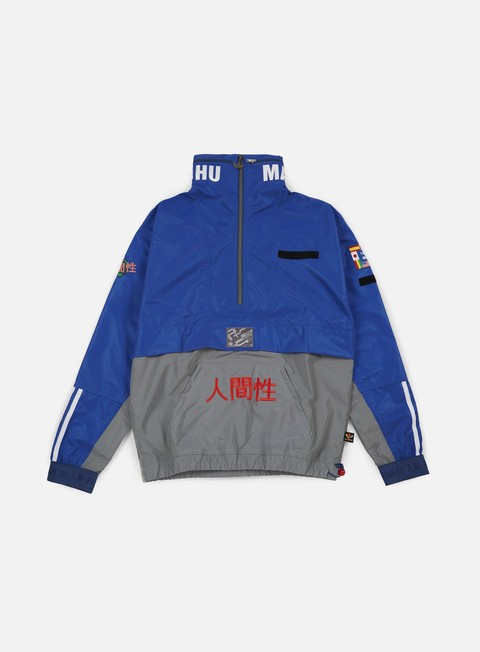 Outlet e Saldi Windbreaker Adidas Originals Pharrell Williams Hu Race HZ Jacket