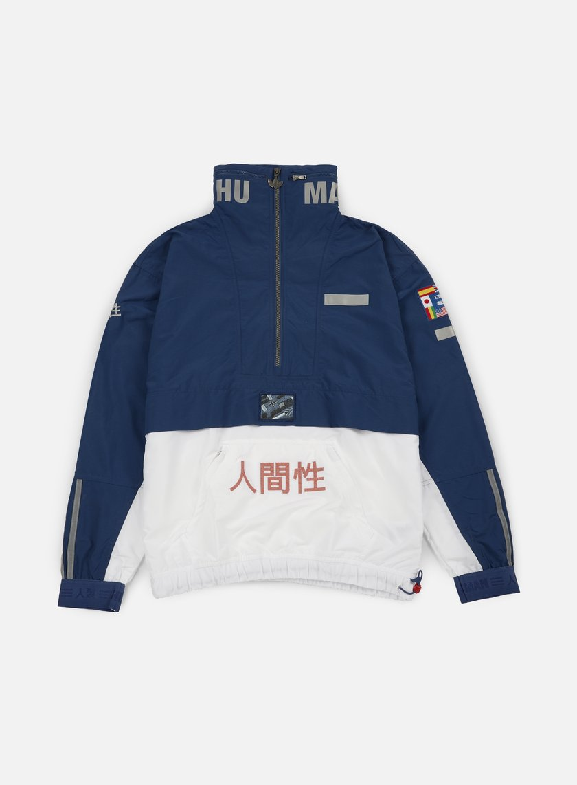 Adidas Originals - Pharrell Williams Hu Race HZ Windbreaker, Night Marine/White