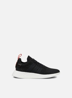 Adidas Originals - NMD R2, Core Black/Core Black/Future Harvest 1