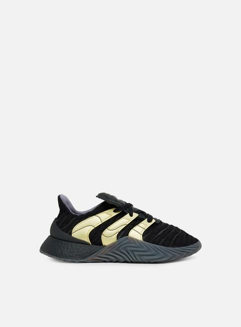 Adidas Originals Sobakov Boost