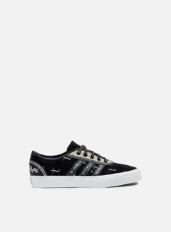Adidas Skateboarding - Adi-Ease, Core Black/Dark Solid Grey/Running White 1
