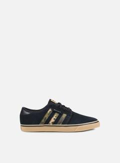 Adidas Skateboarding - Seeley, Core Black/Cardboard/Gum