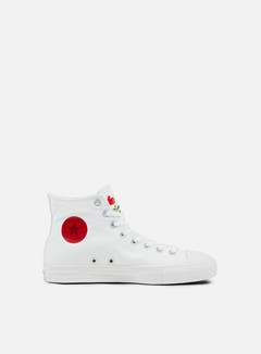 Converse - All Star Hi Canvas Pro Chocolate, White/White/Days Ahead 1