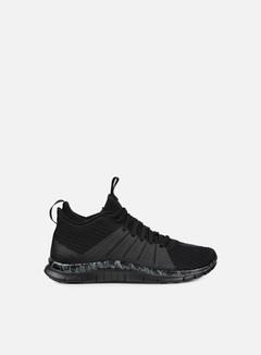 Nike - Free Hypervenom 2, Black/Black/Cool Grey 1