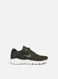 Nike - Koth Ultra Low KJCRD, Sequoia/Black/White 1