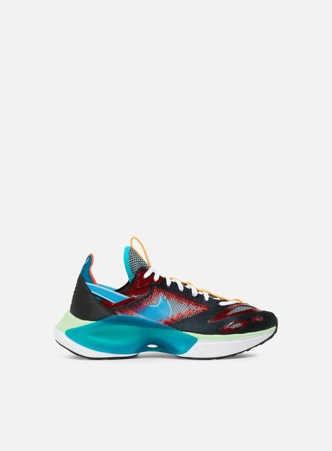 Nike N110 DIMSIX