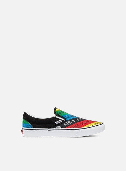 Vans Classic Slip-On Vans Spirit