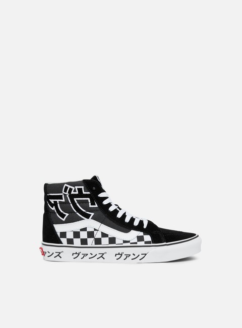 sneakers vans sk8 hi reissue japanese type black true white
