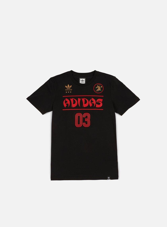 Adidas Skateboarding - Eastern Field T-shirt, Black/Scarlet