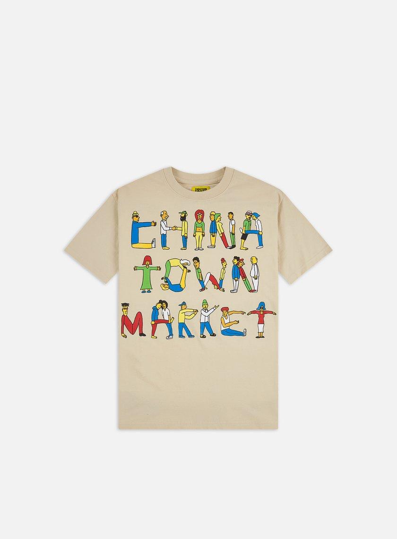 Chinatown Market City Aerobics T-shirt