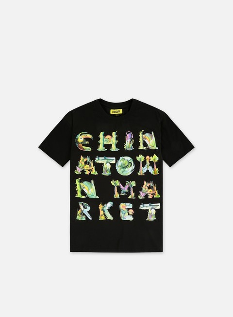 Short sleeve T-shirts Chinatown Market Watercolor Sea Creatures T-Shirt