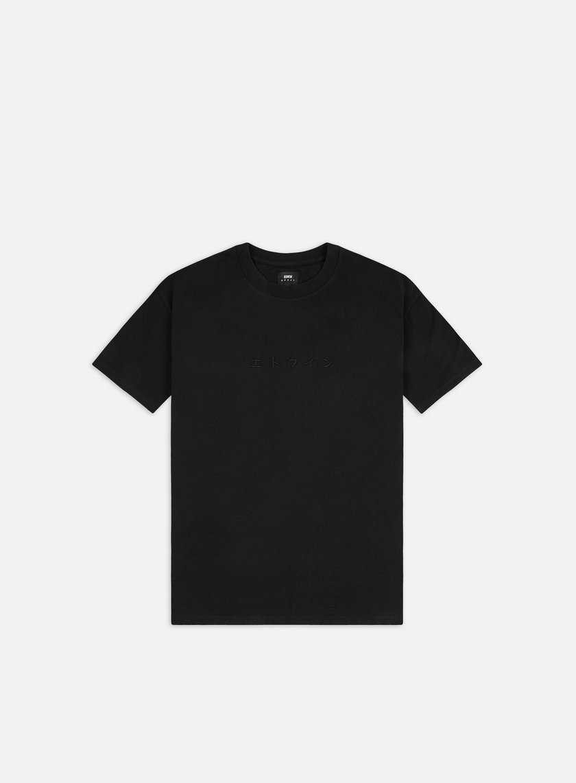 Edwin Katakana Embroidery T-shirt