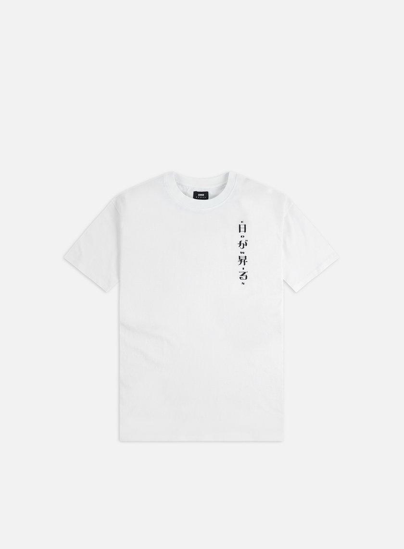 Edwin Zenith T-shirt