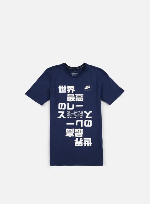 Outlet e Saldi T-shirt a Manica Corta Nike International T-shirt