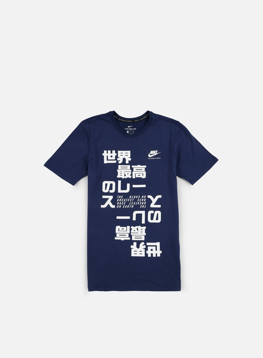 Nike - International T-shirt, Binary Blue
