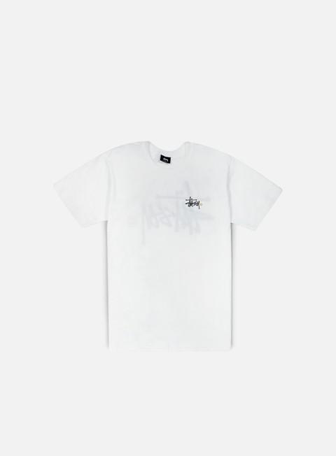 t shirt stussy basic logo t shirt white