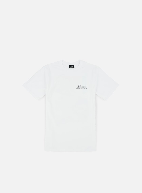 Stussy - Harumi Yamaguchi Nude T-shirt, White