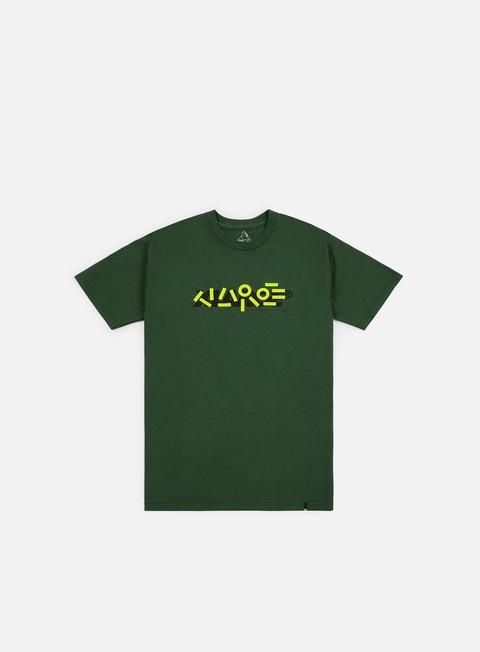 T-shirt a manica corta X-Large Gestures T-shirt